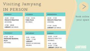 JBC Calendar