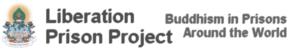 Liberation Prison Project